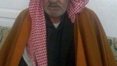 عبدالله محمد الطويط ابو تيسير