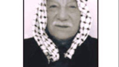 غازي احمد جويلس