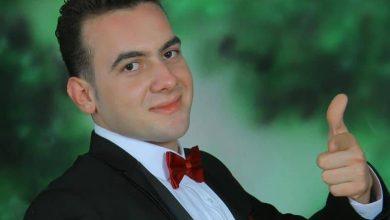 باسل غسان نعيم شبارو