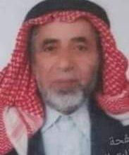 سليمان محمود عبدالفتاح الحمران