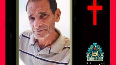 جاك منصور حنا نجار