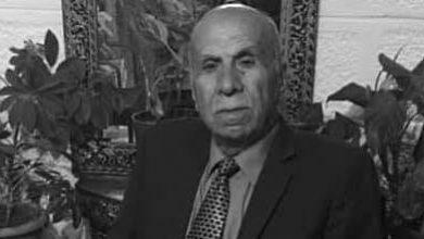 ابرهيم صالح مصطفى أبو الهيجاء