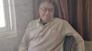 حسين علي محمد الاسعد