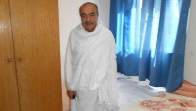 احمد محمد الهامي التميمي