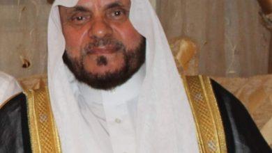 فهد حمد عرار الجازي